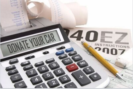 adb-donate-your-car-image-with-calculator